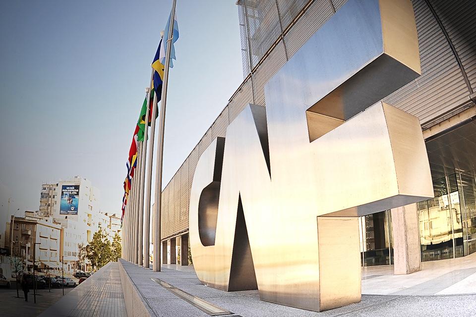 ¡Por mora! Gobierno de Maduro planea vender las acciones de Venezuela en el CAF